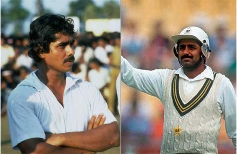PCB invites ex-skippers of Pakistan, Sri Lanka as special guests at Rawalpindi Test