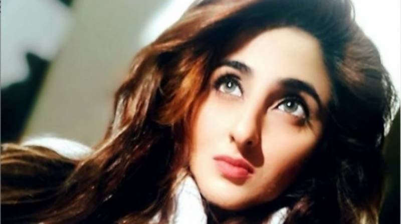 FIA declares woman in leaked video is not Fatima Sohail