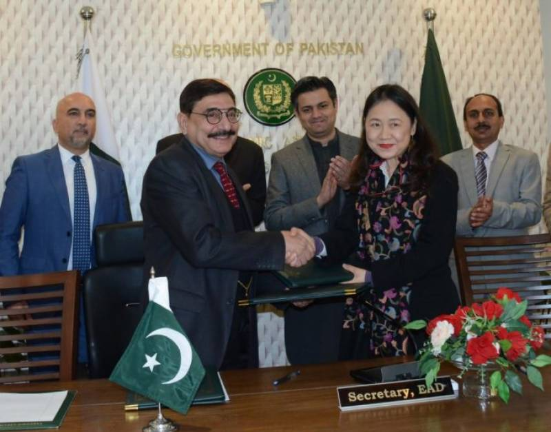 Pakistan gets $1.3 billion ADB loan for economic reforms
