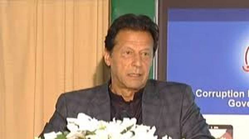 PM Imran stresses on anti-corruption drive to bring prosperity in Pakistan