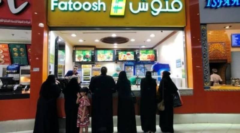 Saudi Arabia eliminates gender-segregated entrances for eateries