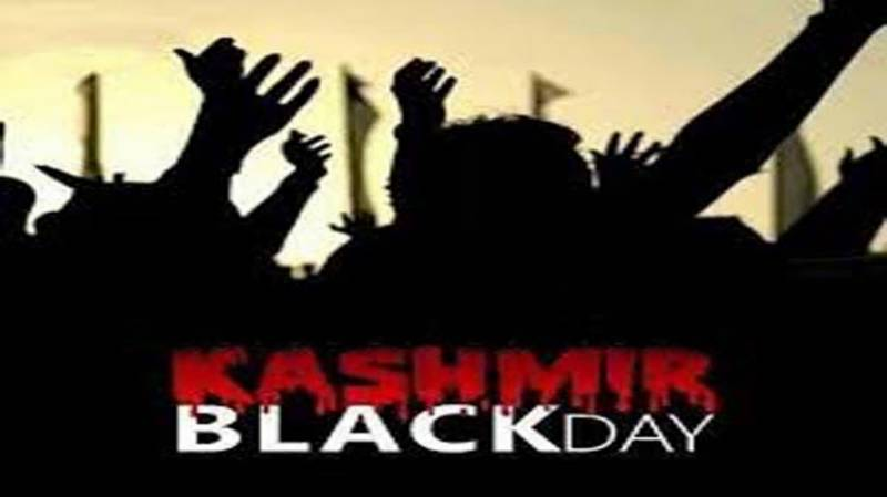 Kashmiris observing Human Rights Day as 'Black Day' today