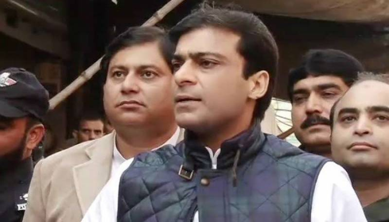 Court extends Hamza Shahbaz's judicial remand till Dec 23 in Ramzan Sugar Mills case