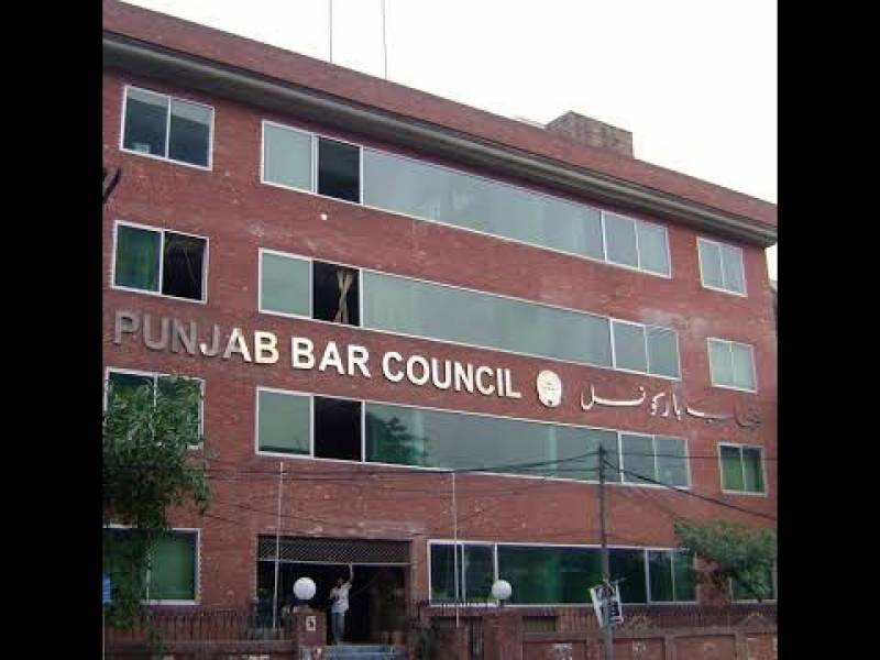 Fire erupts in Punjab Bar Council