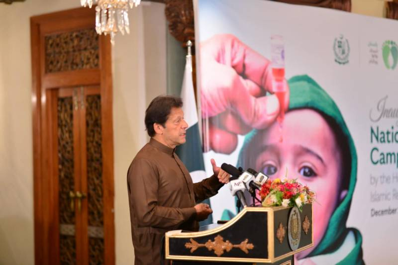 PM Imran inaugurates national anti-polio drive