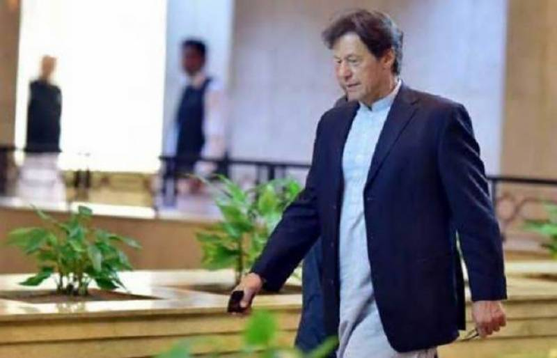 PM Imran to visit Saudi Arabia today to discuss bilateral ties