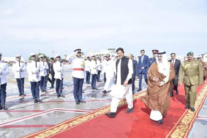 Bahrain visit: PM accorded red-carpet welcome in Manama