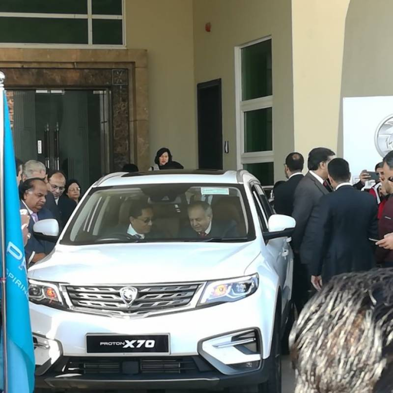 Malaysian PM Mahathir gifts luxury car to PM Imran