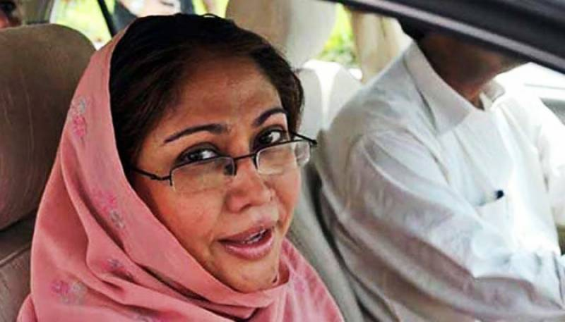 Faryal Talpur granted bail in fake accounts reference