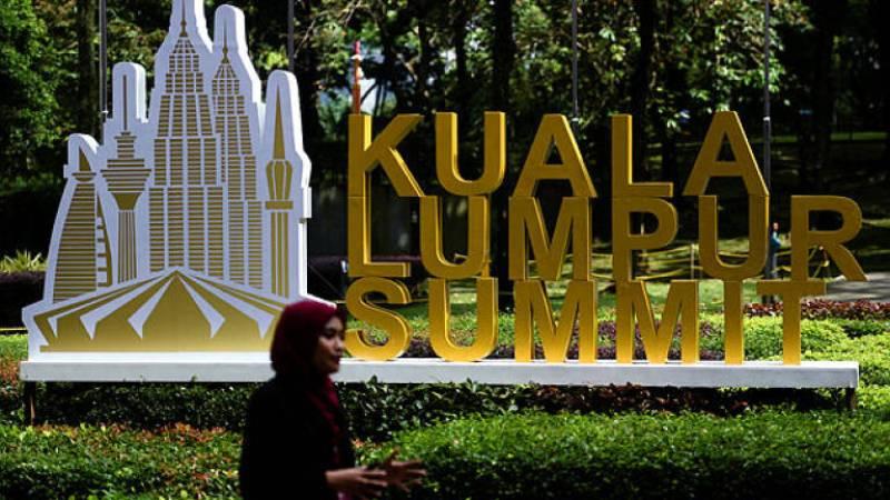 Kuala Lumpur Summit: Malaysia hosts leaders, delegates from 20+ Muslim countries