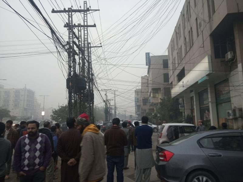 6.4-magnitude earthquake jolts Pakistan
