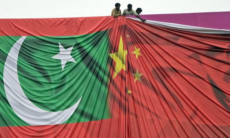 Pakistani China Construction employees win awards in Workers' Games