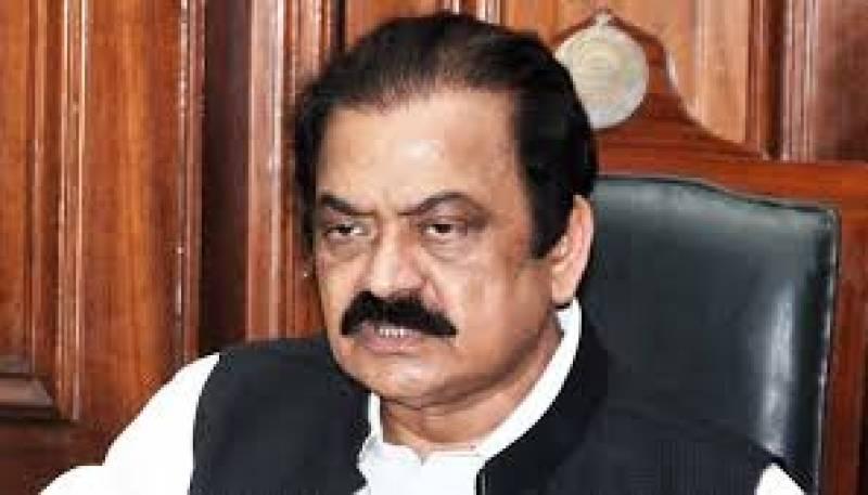 Rana Sanaullah's judicial remand extended till Jan 4