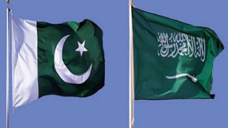 Saudi Arabia denies Kingdom's role in Pakistan's withdrawal from Malaysia summit