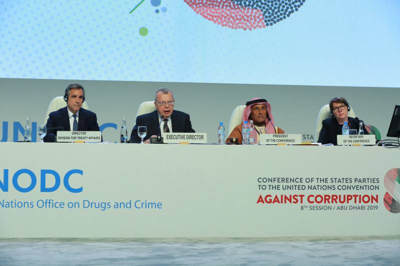 UN conference adopts Pakistan's sponsored resolution on combating corruption