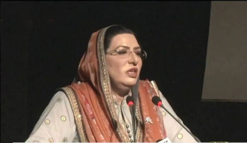 Indians remembering Two-Nation Theory after citizenship law, says Firdous Ashiq Awan