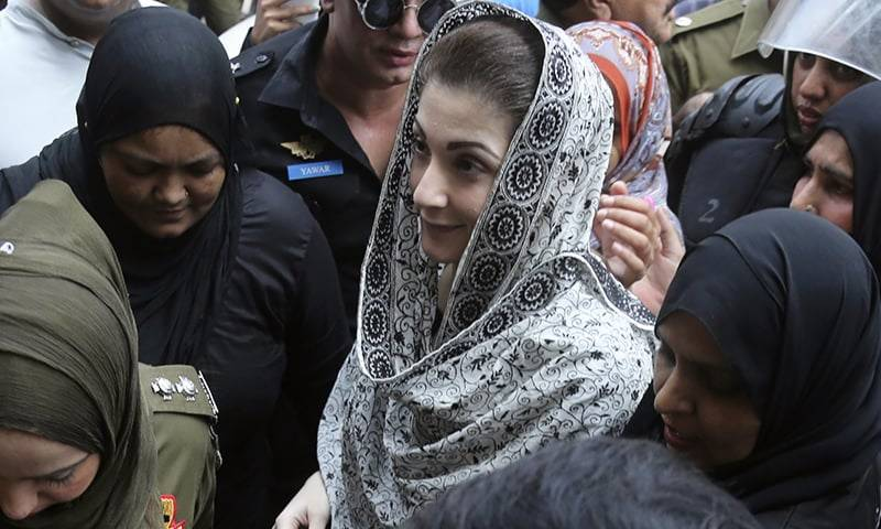 LHC hears plea seeking Maryam's name removal from ECL today