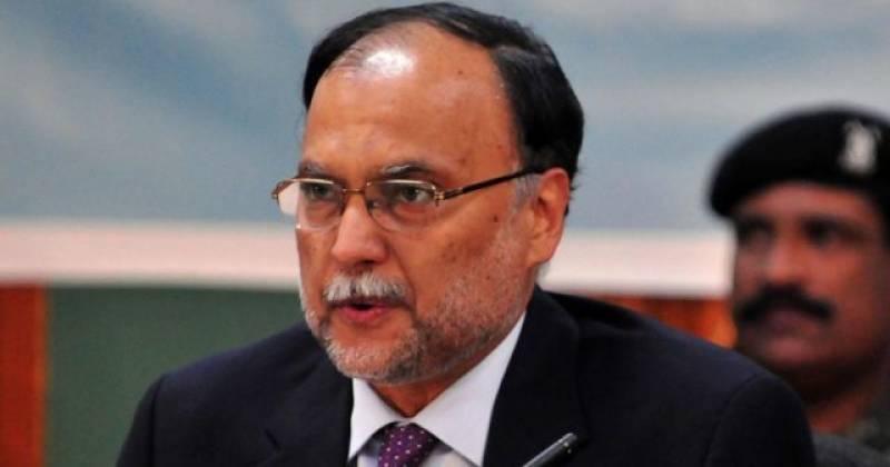 NAB-Rawalpindi arrests PMLN's Ahsan Iqbal