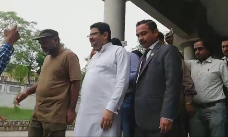 PML-N's Miftah Ismail gets bail in LNG scandal case