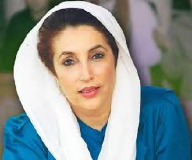 PPP denied permission to observe Benazir Bhutto's death anniversary at Liaquat Bagh