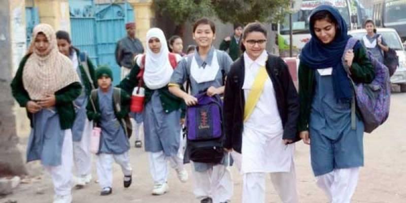 Sindh announces three public holidays this week