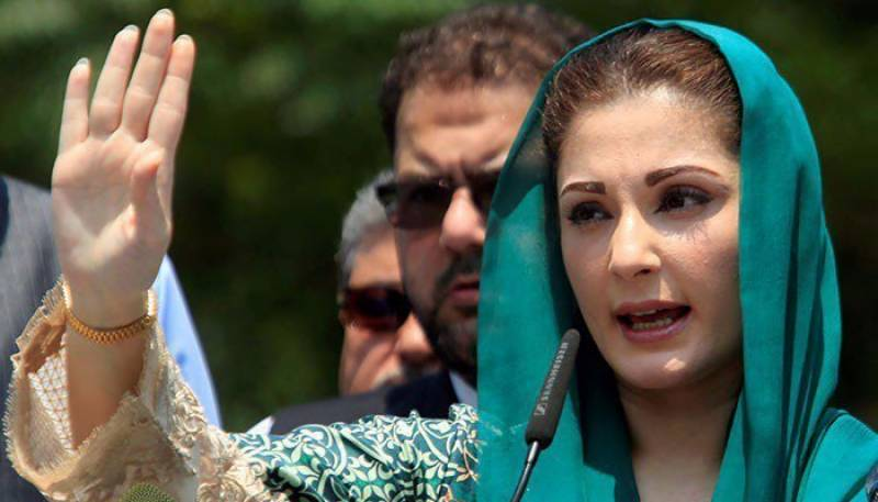 ECL issue: Maryam Nawaz not allowed to leave Pakistan