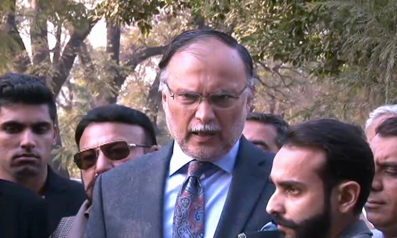 Accountability court approves 13-day physical remand of Ahsan Iqbal in Narowal sports city project case