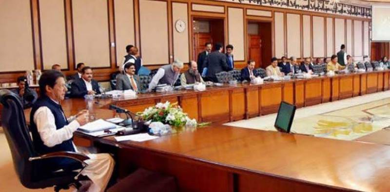 CCI unanimously decides to install telemetry system at reservoirs for fair distribution of water