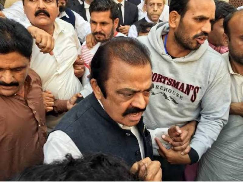 Drug smuggling case: LHC to announce verdict on Rana Sanaullah's bail plea today