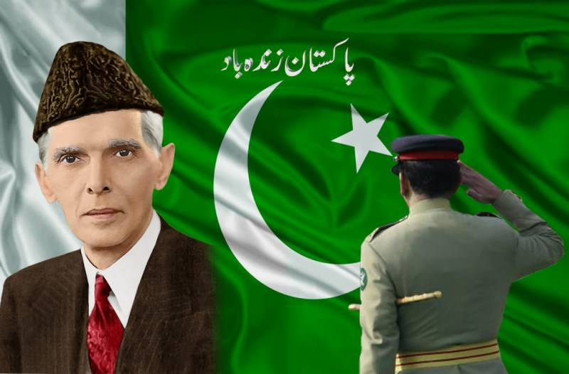Quaid Day: Pakistan to mark birth anniversary of founding father MA Jinnah