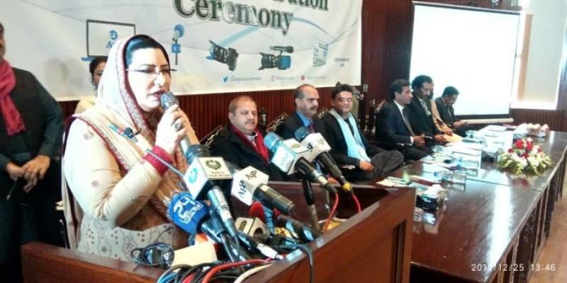 Govt seeks media help to highlight its achievements