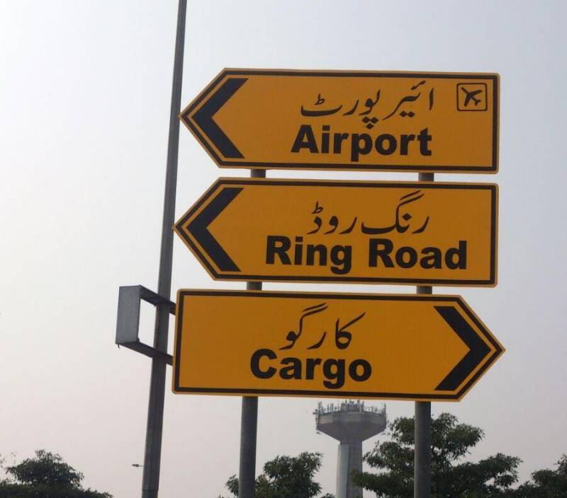 NAB opens inquiry against alleged Rs62 billion corruption in Lahore Ring Road project