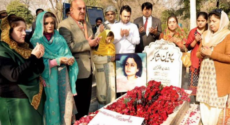 Parveen Shakir remembered on 25th death anniversary