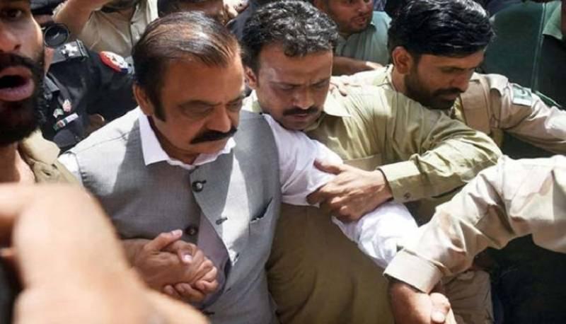 Narcotics case: LHC issues detailed verdict in Rana Sanaullah's bail