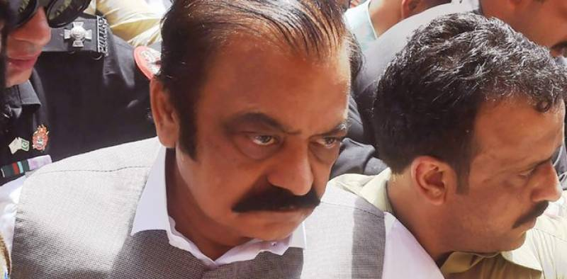 PML-N's Rana Sanaullah released from prison on bail as LHC finds lapses in ANF case