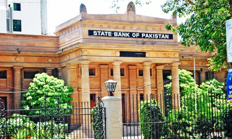 State Bank of Pakistan injects Rs390 billion into market