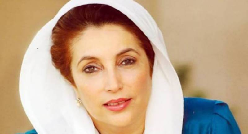 Benazir Bhutto's 12th death anniversary today