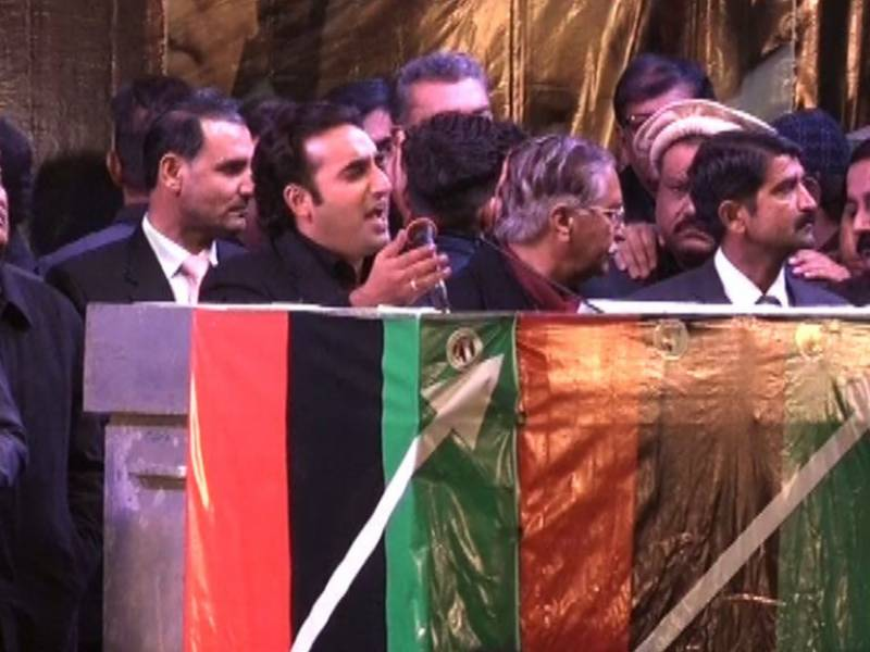 2020 will be election year of Pakistan: Bilawal Bhutto
