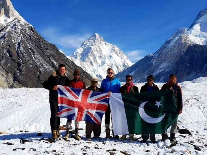 BBS declares Pakistan world's 3rd highest potential adventure destination for 2020