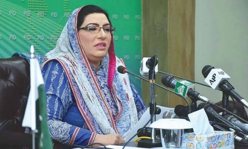 PM Imran's Jihad against corruption continues with full force: Firdous