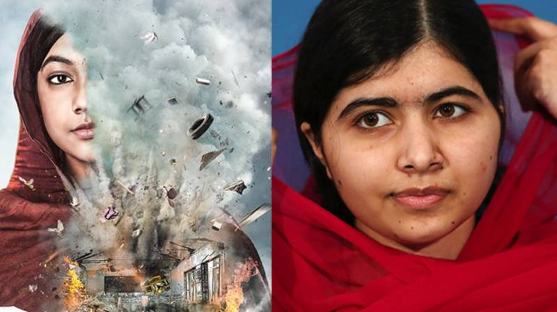 Malala's Bollywood biopic 'Gul Makai' now has a release date