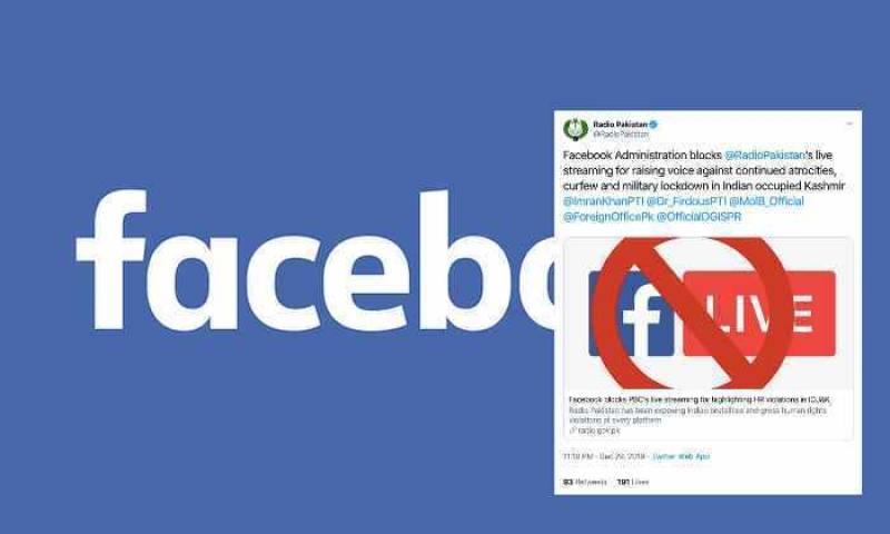 Facebook blocks Radio Pakistan over Kashmir coverage