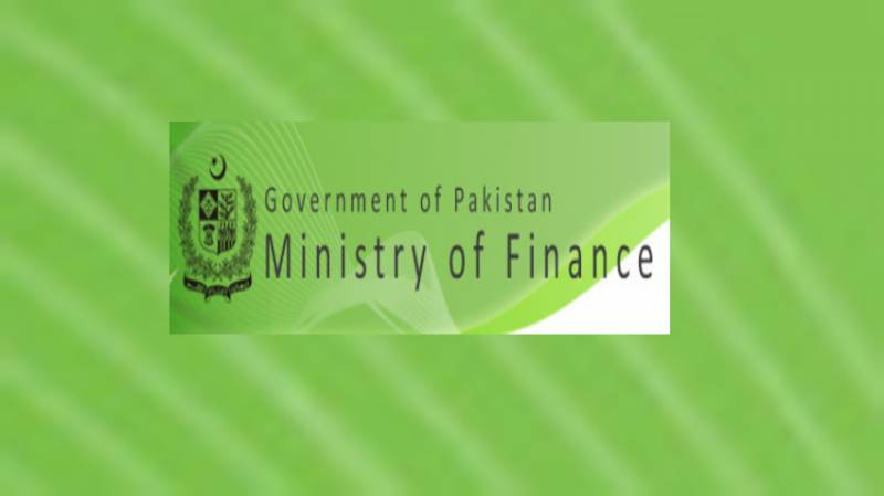 Macro-economic indicators: Govt doing better than IMF's projection, says Ministry of Finance