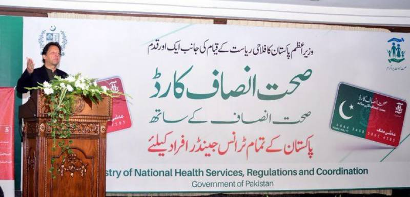 Pakistan launches first-ever health insurance facility for transgender community