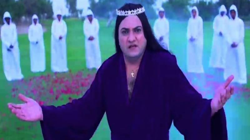 Taher Shah is back with 'Blue Eyes' & Pakistanis crave some music