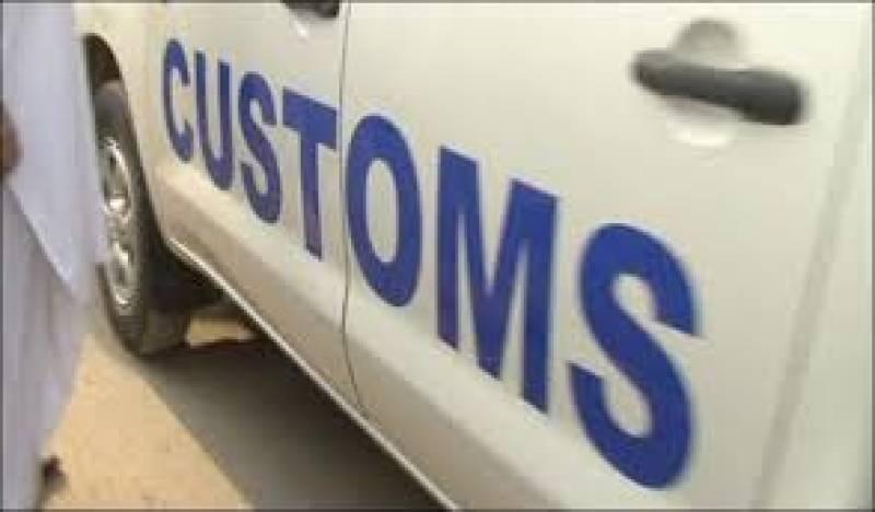 Balochistan: Pakistan Custom seizes smuggled goods worth Rs15b, 3000kg Charas in 2019