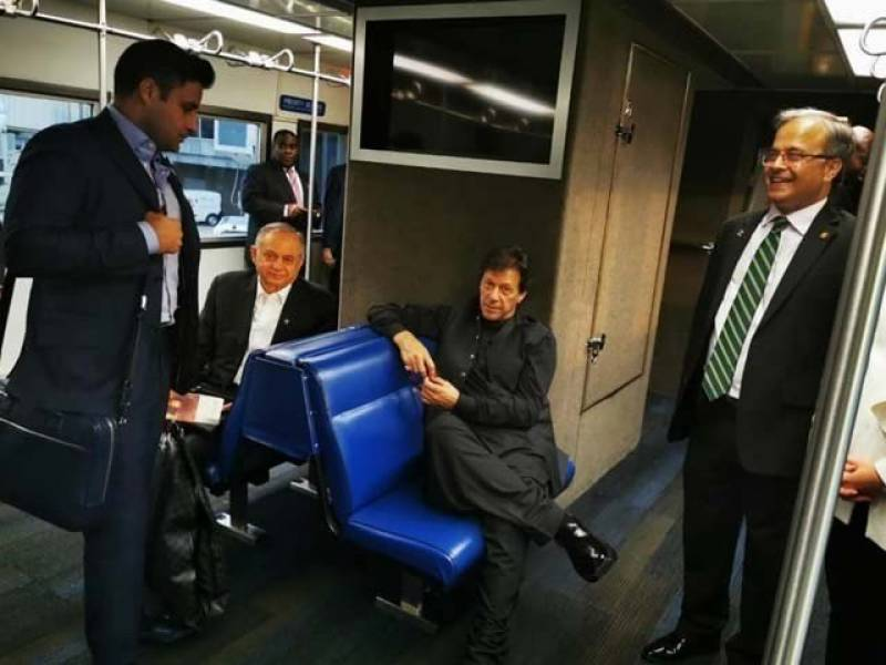WEF 2020: Here's how much PM Imran's visit to Davos will cost to Pakistani economy