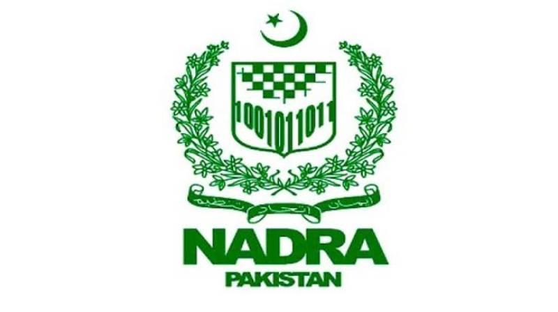 'NADRA establishes special desk to register transgender for issuing health card'