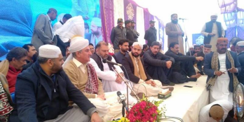 Annual 3-day Urs of Hazrat Shah Ruknuddin Alam begins in Multan
