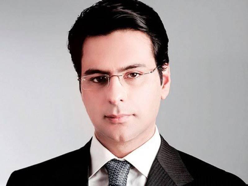MNA Moonis Elahi calls on PM Imran